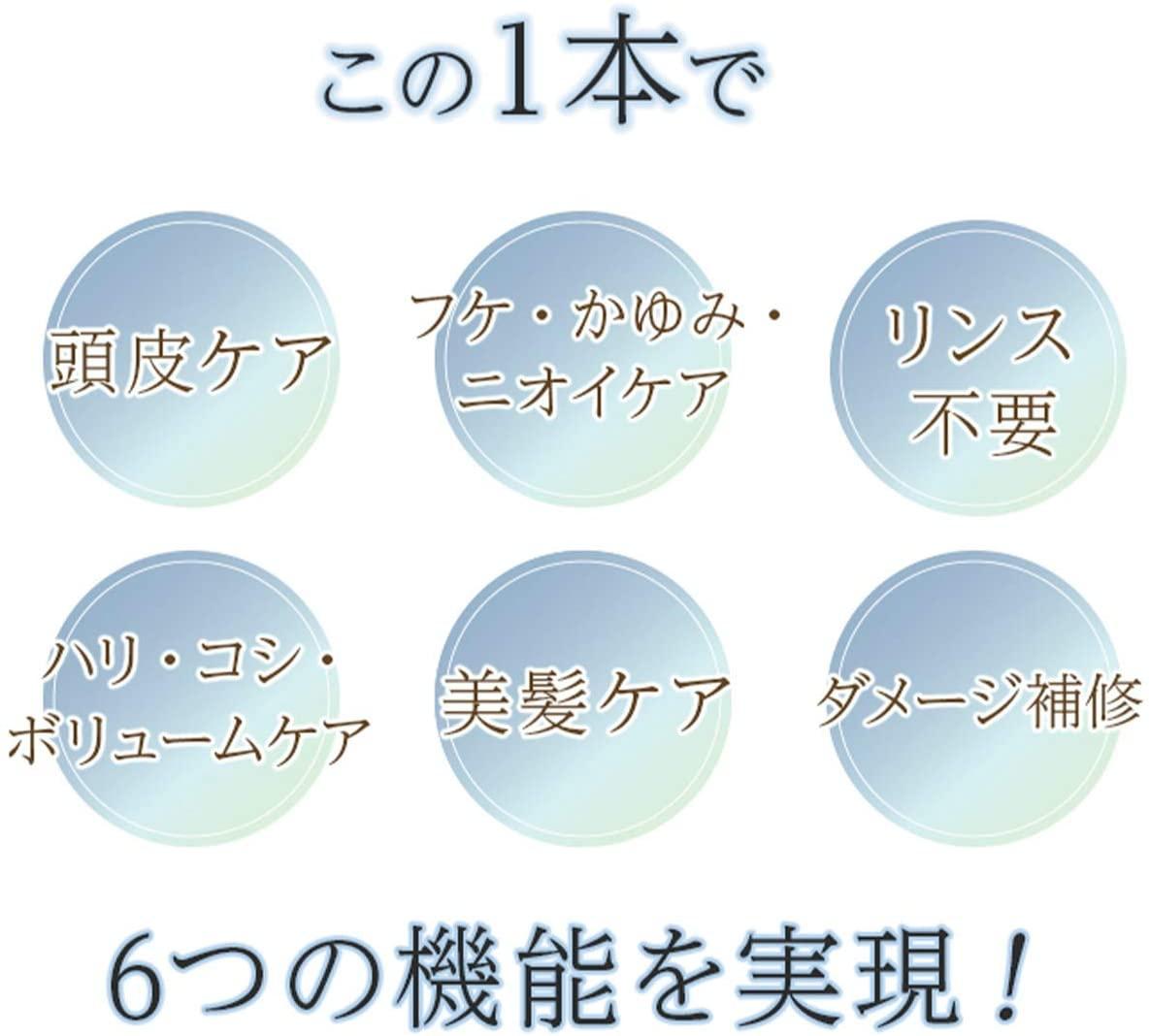 haru(ハル)kurokami スカルプの商品画像13
