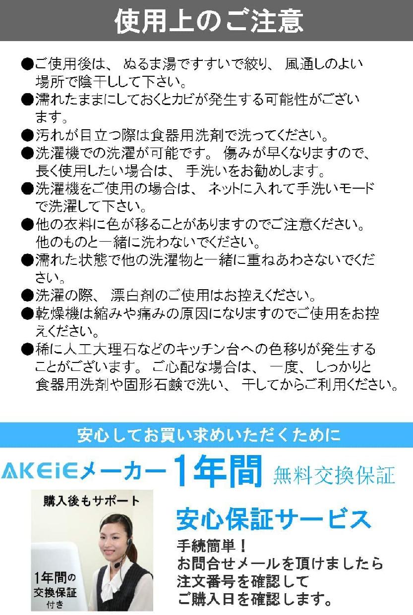 AKEIE 水切りマット 41×46cmの商品画像8
