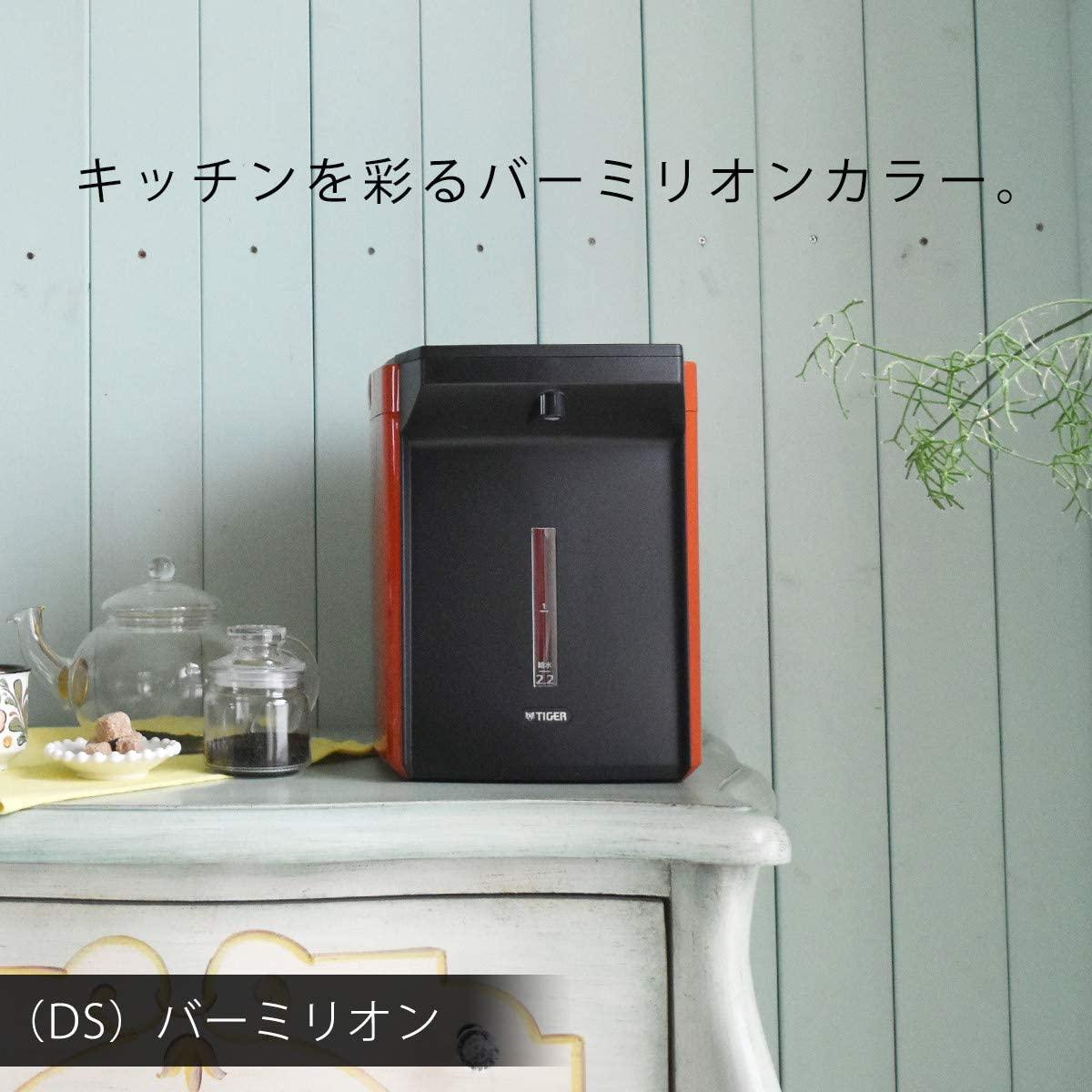 TIGER(タイガー)蒸気レスVE電気まほうびん PIJ-A220の商品画像7