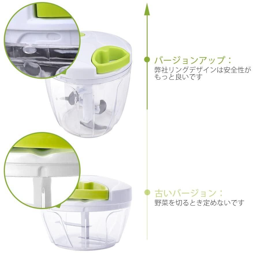 Sedhoom(セッドホーム) みじん切り器 チョッパー ホワイト 900ml アップグレード 003528の商品画像5