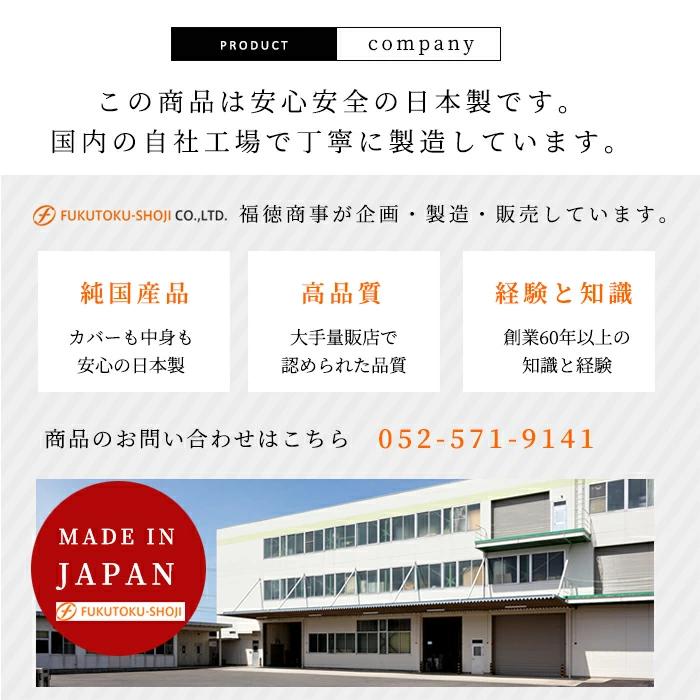 FUKUTOKU-SHOJI テレビまくらの商品画像9