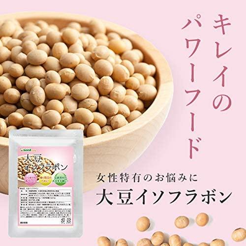 seedcoms(シードコムス) 大豆イソフラボンの商品画像2