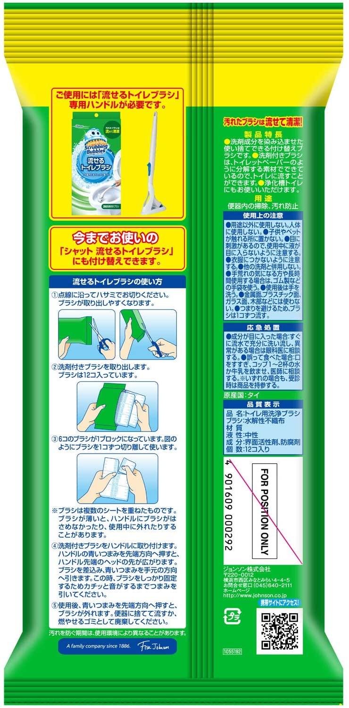 Scrubbing Bubbles(スクラビングバブル) 流せるトイレブラシの商品画像8
