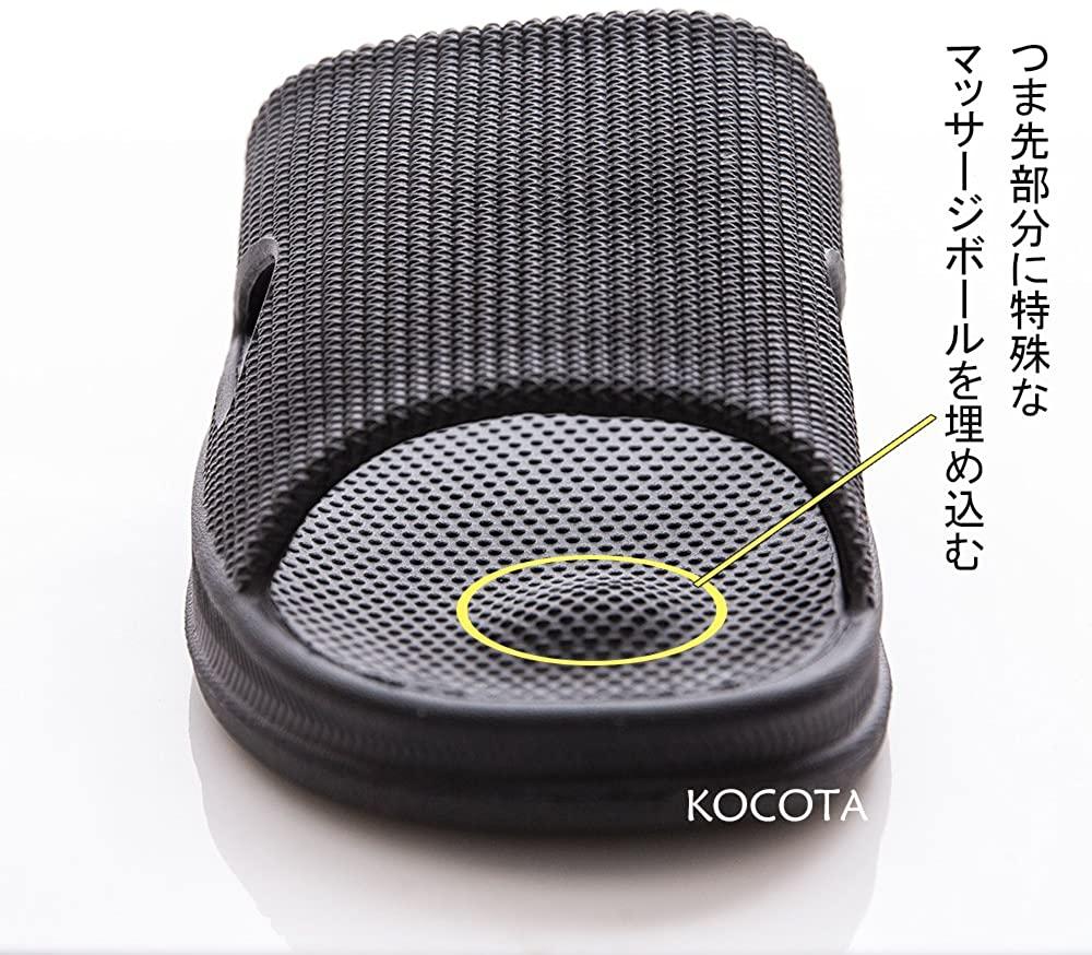 KOCOTA 抗菌防臭素材 スリッパの商品画像4