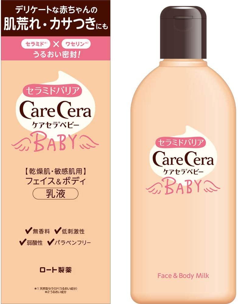 CareCera BABY(ケアセラベビー) フェイス&ボディ乳液
