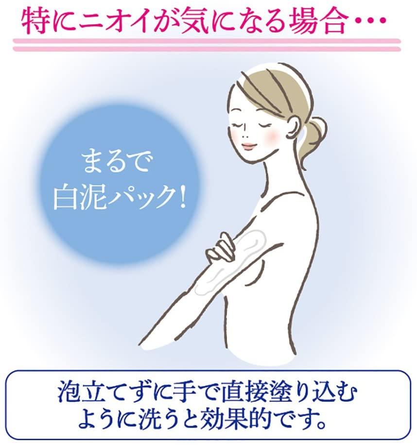 DEOCO(デオコ) 薬用ボディクレンズの商品画像7