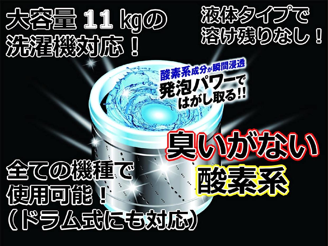 UYEKI(ウエキ)洗たく槽カビトルデスの商品画像3