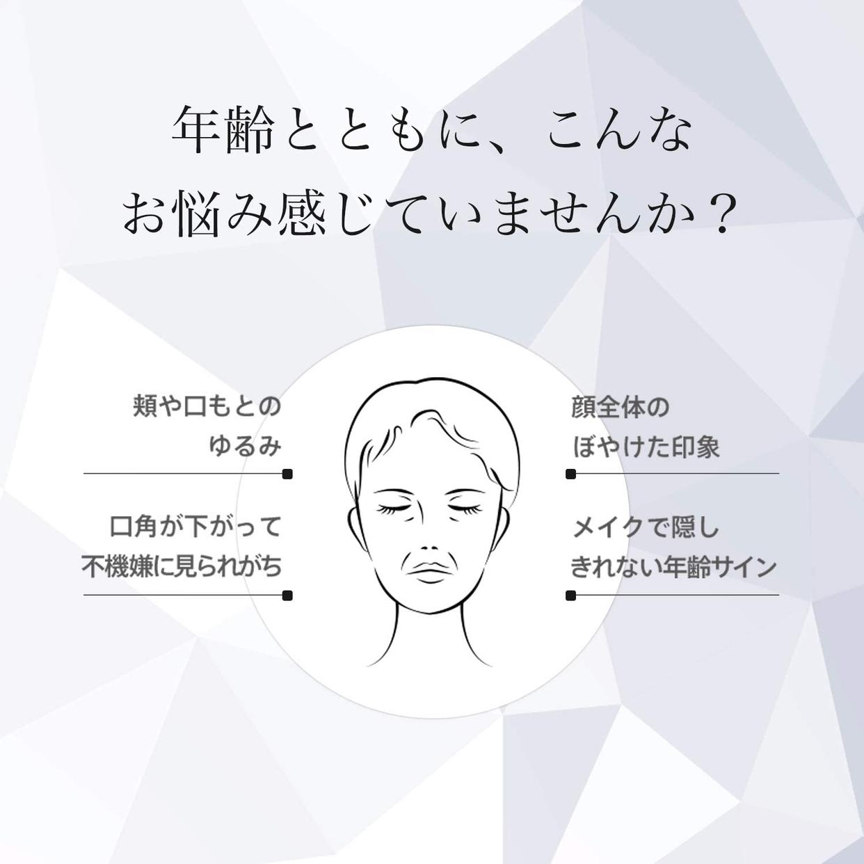 YA-MAN(ヤーマン) メディリフト プラスの商品画像3