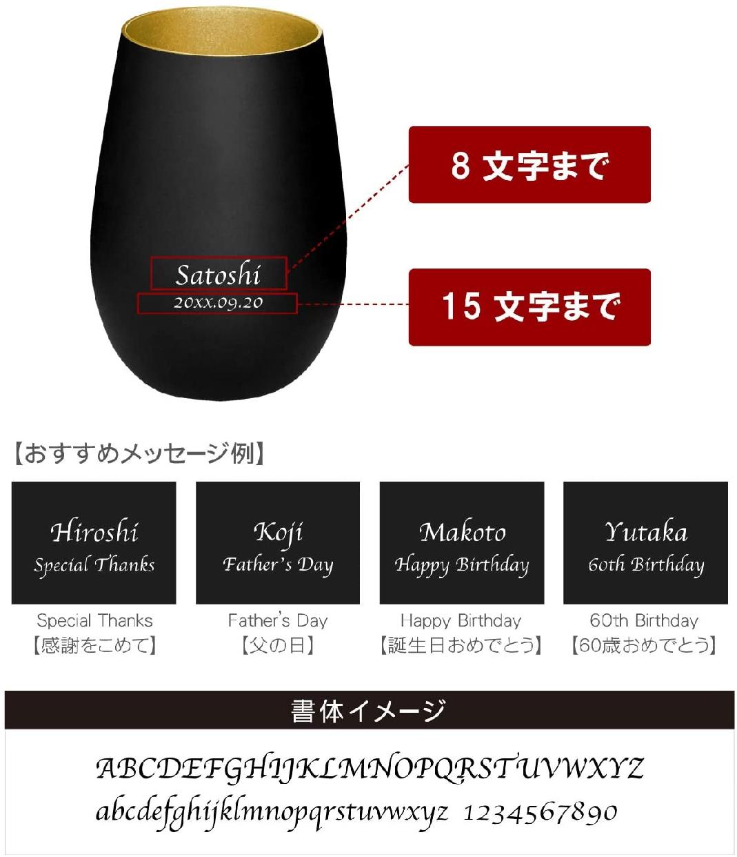 名入れ専門店 きざむ(キザム)名入れ ブランデーグラス 460mlの商品画像4