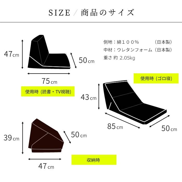 FUKUTOKU-SHOJI テレビ枕の商品画像19