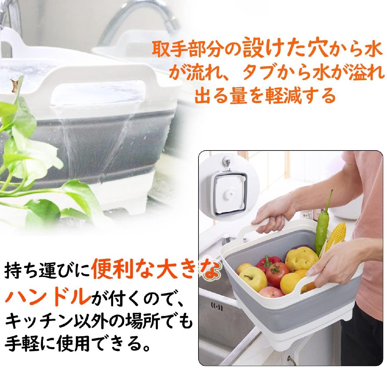Hiveseen(ハイブシーン) 洗い桶 折りたたみ 8Lの商品画像4