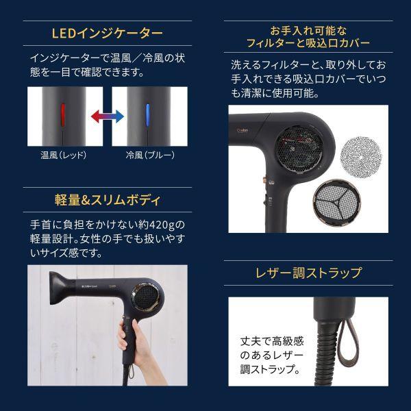 Onedam(ワンダム) PROFESSIONAL プラズマイオンヘアドライヤー BLOW+ Speedの商品画像9
