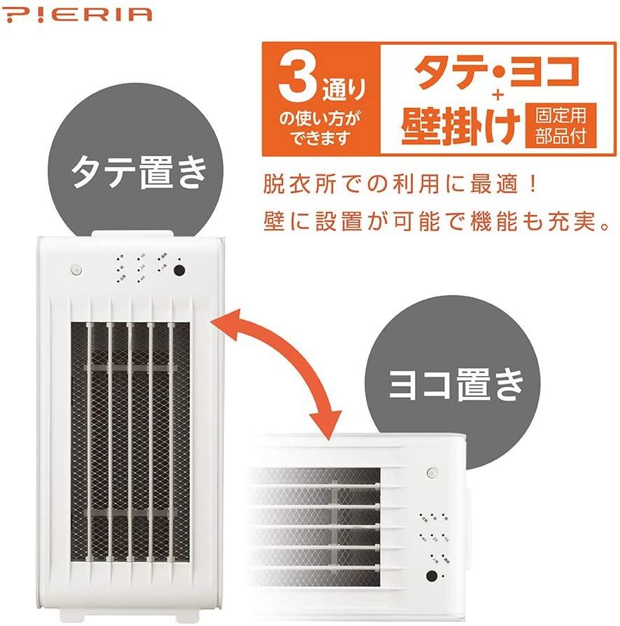 DOSHISHA(ドウシシャ) 人感センサー付き壁掛けセラミックヒーター CHU-122Jの商品画像3