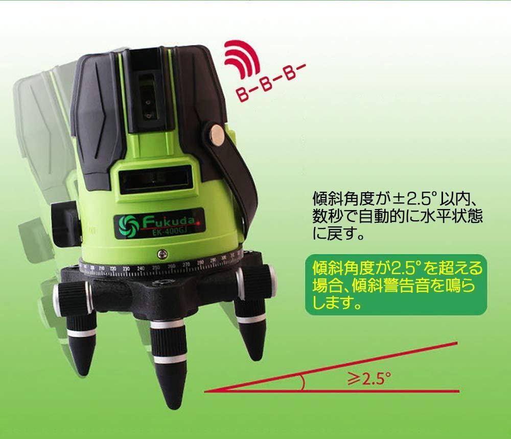 FUKUDA(フクダ) 5ライン グリーンレーザー墨出し器 EK-400GJの商品画像5