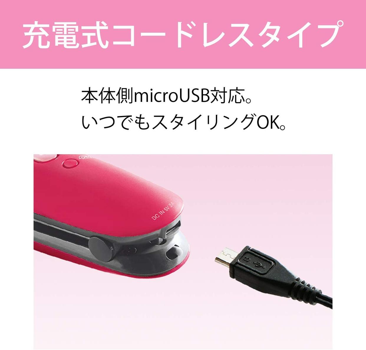 KOIZUMI(コイズミ) コードレスストレートアイロン KHS-8620の商品画像2