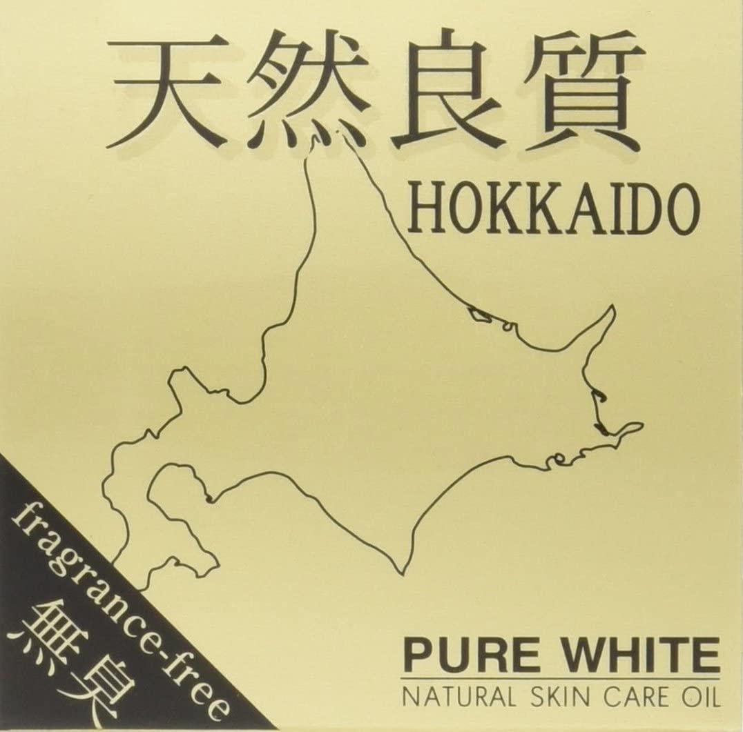 北海道純馬油本舗 北海道精製純馬油ピュアホワイトの商品画像7