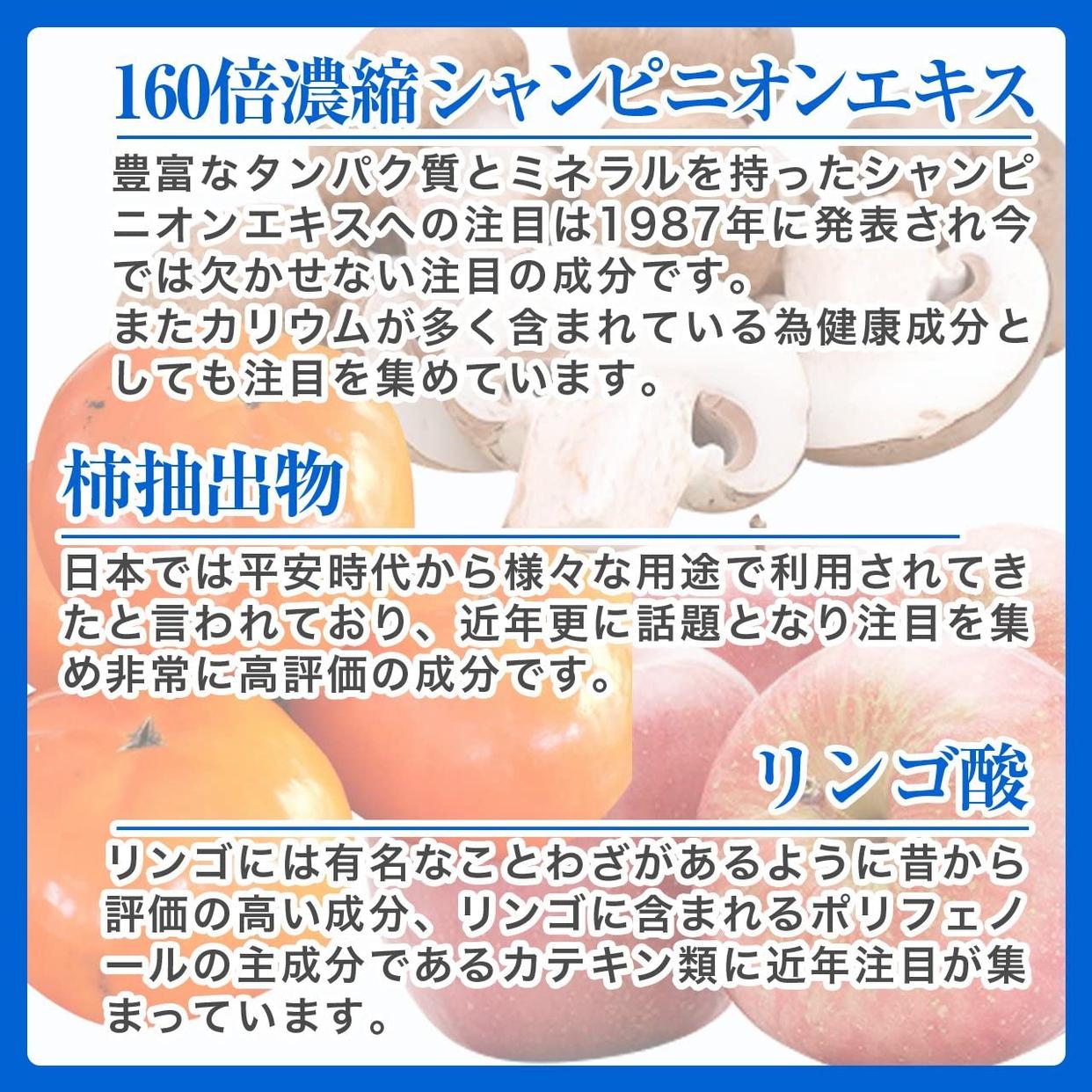 Kirei(キレイ) 美臭生活の商品画像6