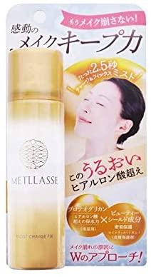 METLLASSE(メトラッセ) モイストチャージフィックスの商品画像3