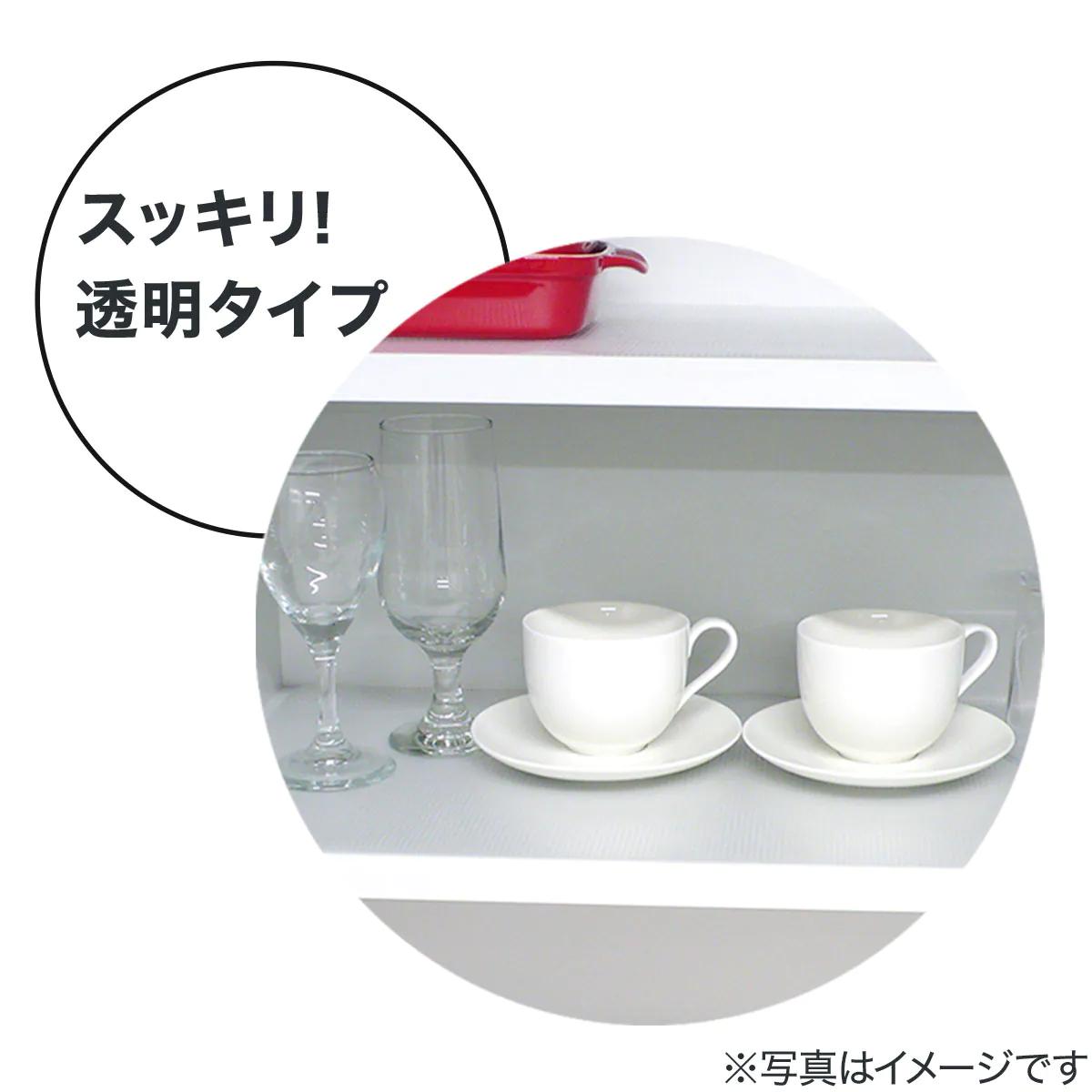 NITORI(ニトリ) システムキッチン用防虫シートの商品画像2