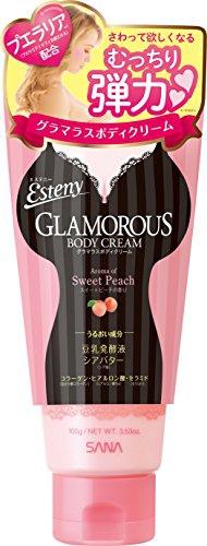 Esteny(エステニー)グラマラスボディクリームの商品画像