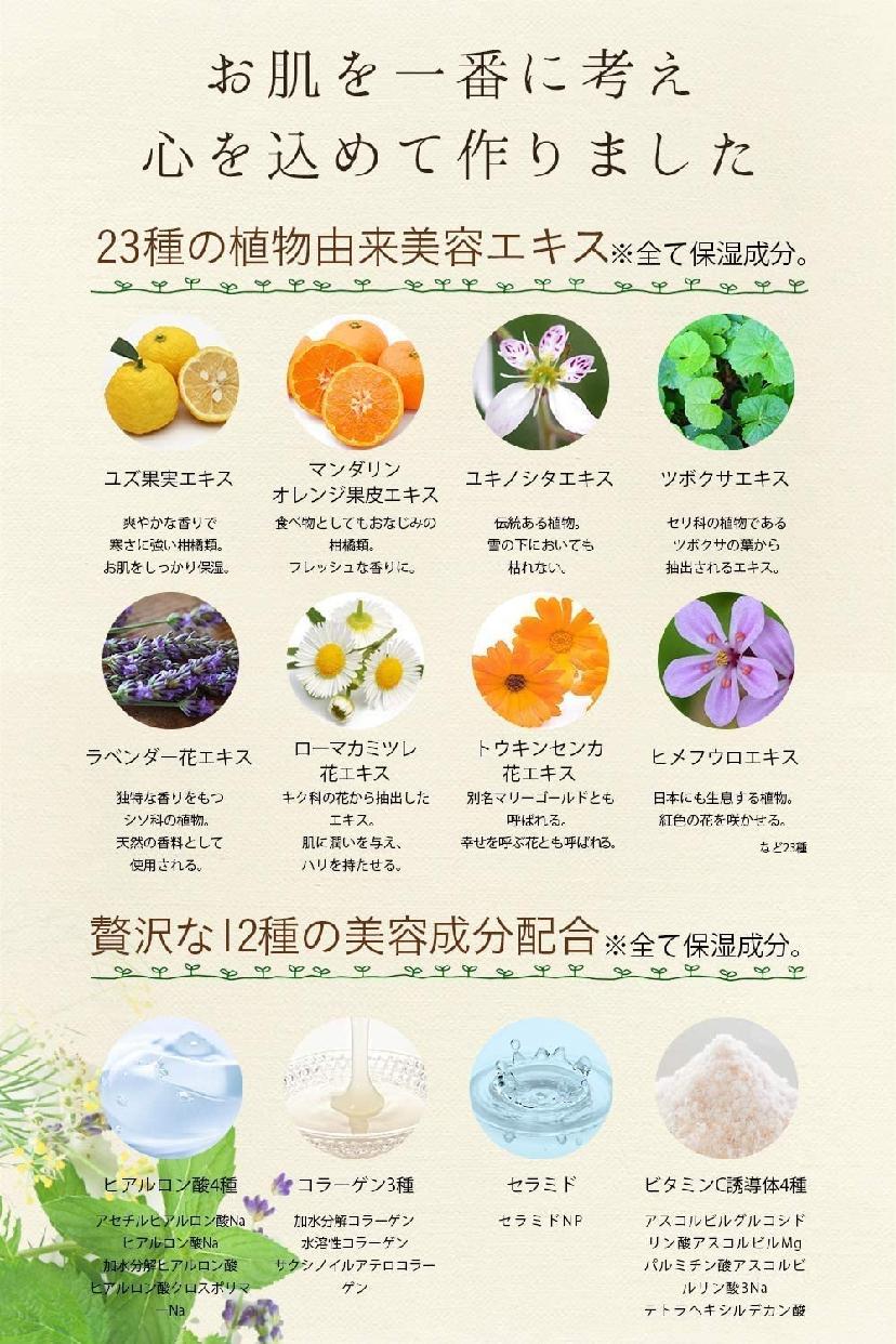 ALLNA ORGANIC(オルナ オーガニック) ハンドクリームの商品画像6