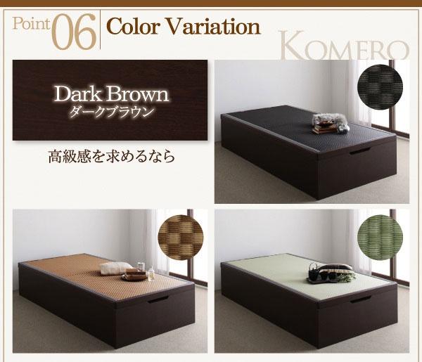 Kinoshita.net 大容量畳跳ね上げベッド Komeroの商品画像9
