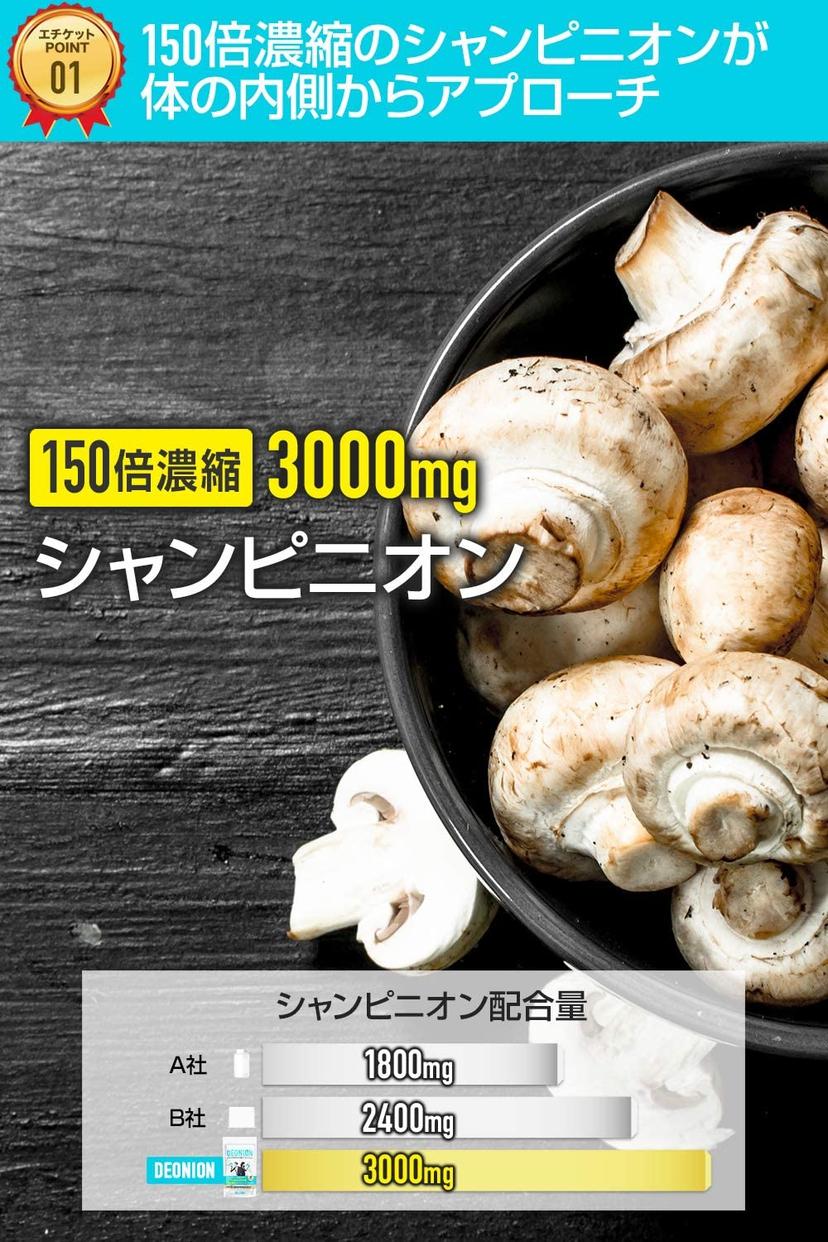JPHF デオニオンの商品画像5