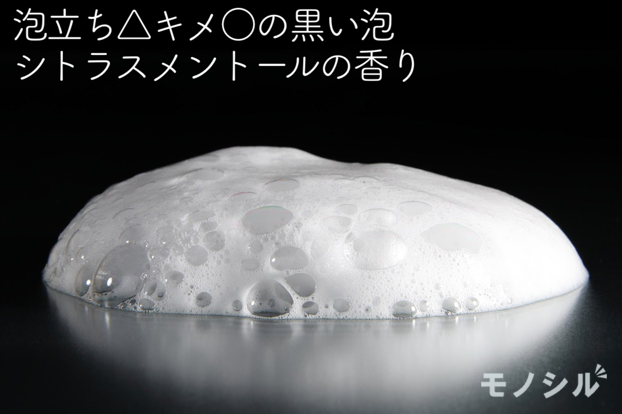 M3040 プレミアムスカルプシャンプーの商品の泡立ち