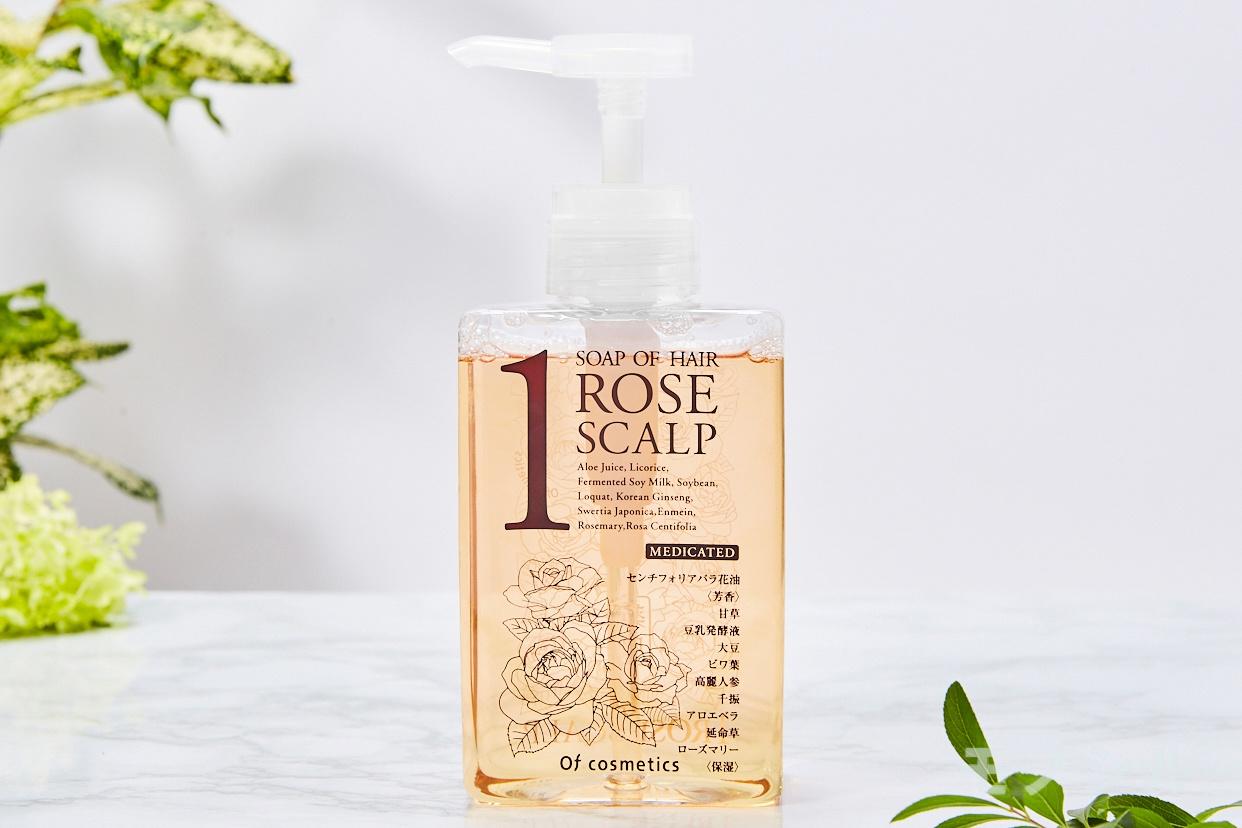 Of cosmetics(オブ・コスメティックス) 薬用ソープオブヘア・1-ROスキャルプ (ローズブーケの香り)