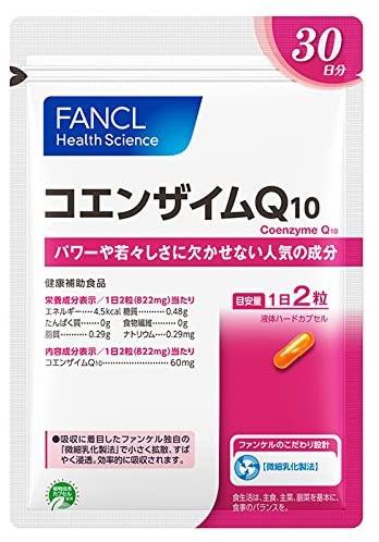 FANCL(ファンケル) コエンザイムQ10の商品画像