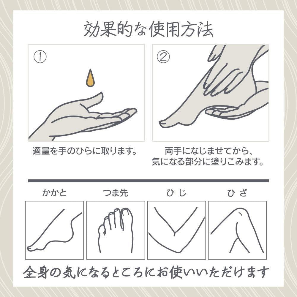 KAKATO rine(カカトリーヌ) モイストローションの商品画像6