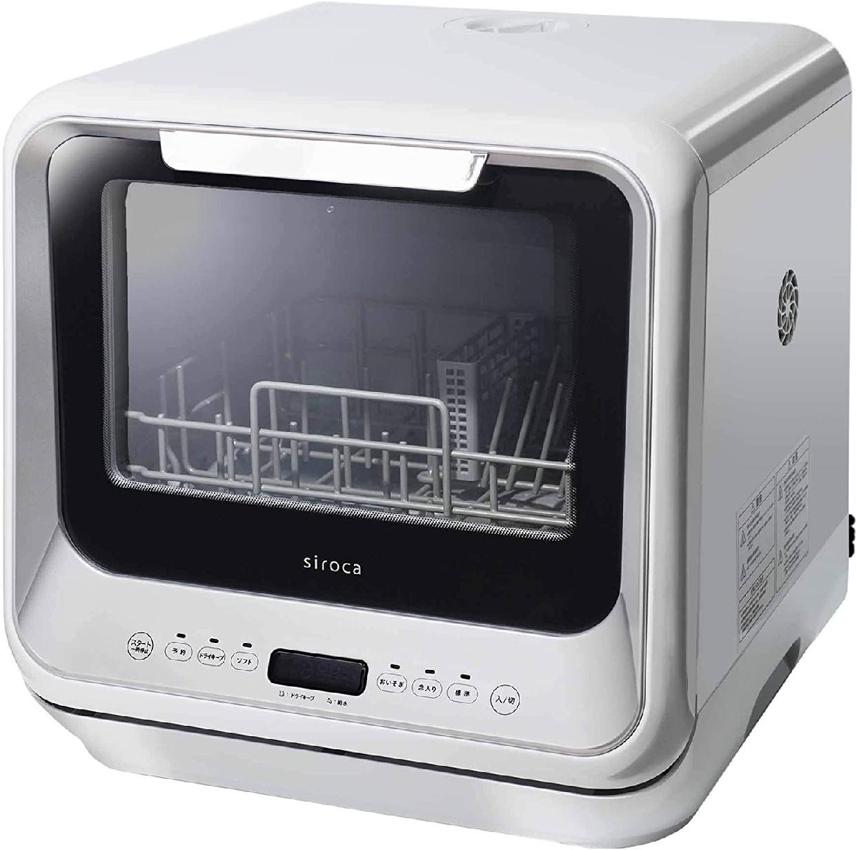 siroca(シロカ) 食器洗い乾燥機 SS-M151の商品画像