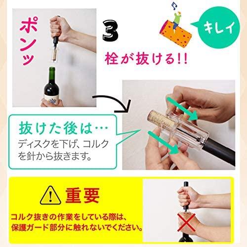 協和工業(kyowa) ボトルロケットの商品画像6