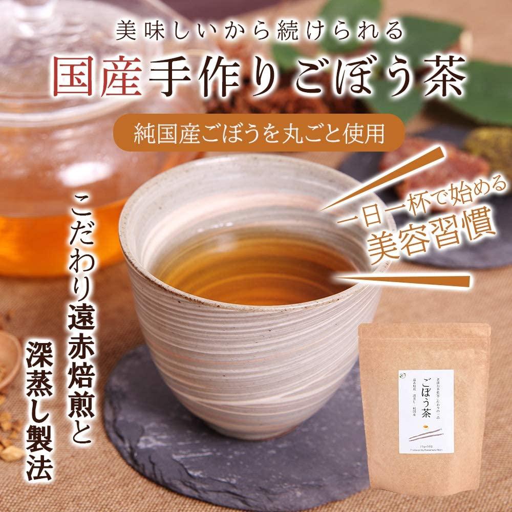 Orga Life(オーガライフ) 国産 ごぼう茶の商品画像2