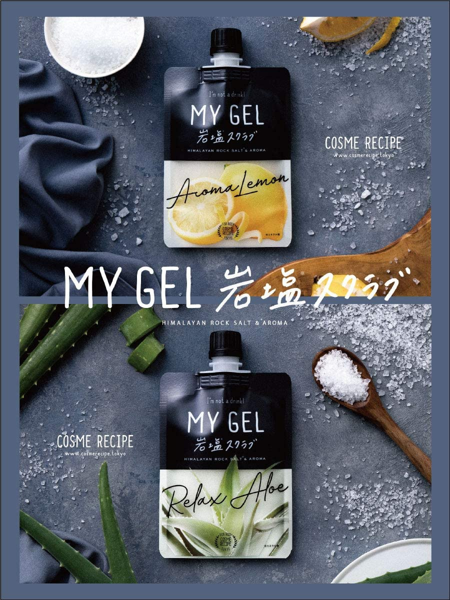 COSME RECIPE(コスメレシピ) マイジェル 岩塩スクラブの商品画像2