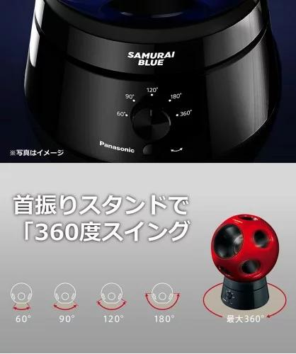 Panasonic(パナソニック) 創風機 F-BR25TSの商品画像4