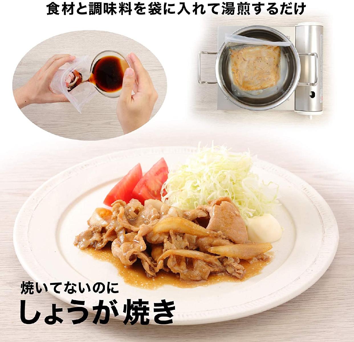 ビストロ先生 湯煎で調理する袋 M K69800の商品画像7