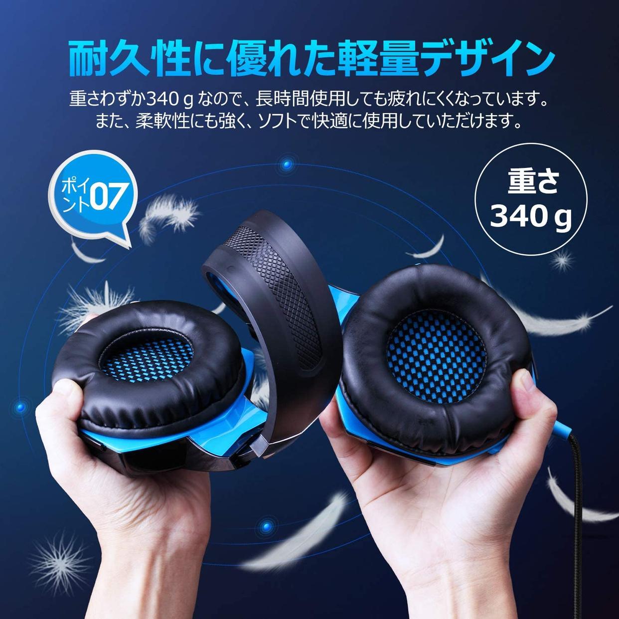 ARKARTECH(アーカーテック) ゲーミングヘッドセット G2000の商品画像8