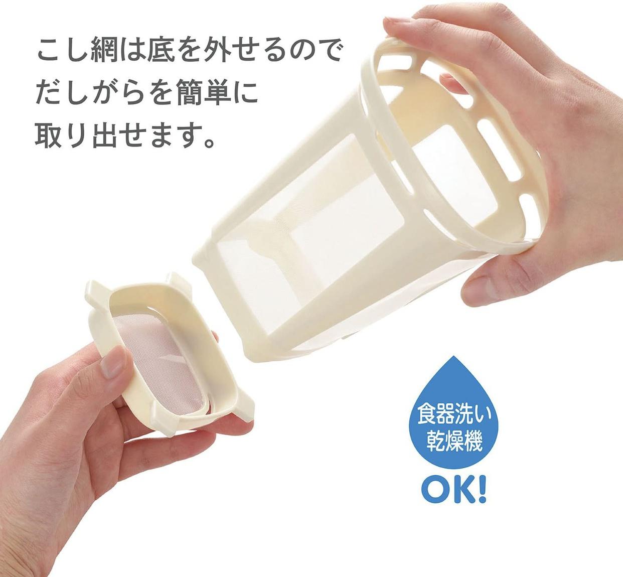 曙産業(AKEBONO) レンジで美味しいおだし RE-1510の商品画像7