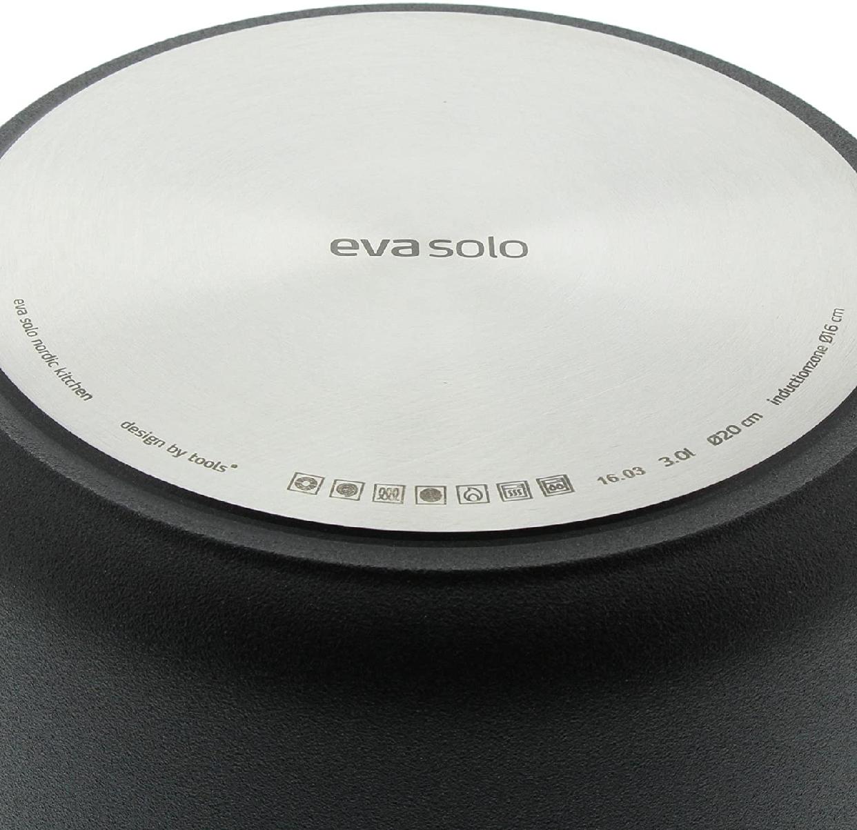 Eva Solo(エヴァソロ)両手鍋 蓋付 20cm 280230の商品画像6