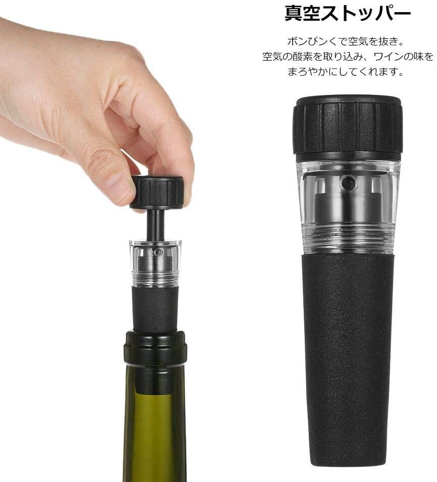 Decdeal(デックディアル) ワインオープナーの商品画像3