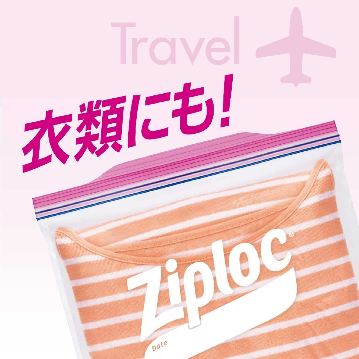 Ziploc(ジップロック) ストックバッグ Mサイズの商品画像6