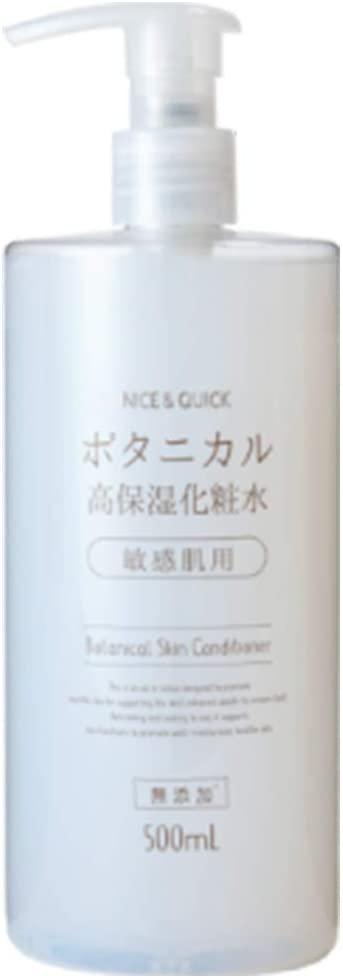 NICE & QUICK(ナイス&クイック) ボタニカル高保湿化粧水の商品画像