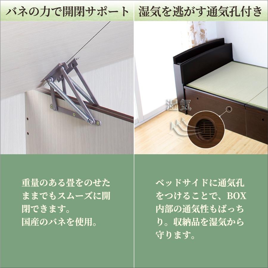 家具レンジャー 跳ね上げ式畳ベッド バネ式の商品画像10