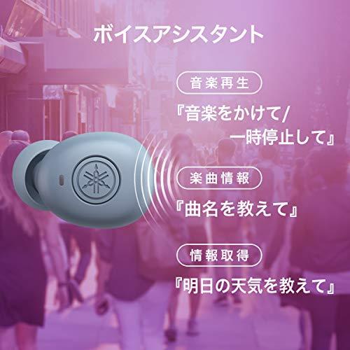 YAMAHA(ヤマハ) ワイヤレスイヤホン TW-E3Bの商品画像8