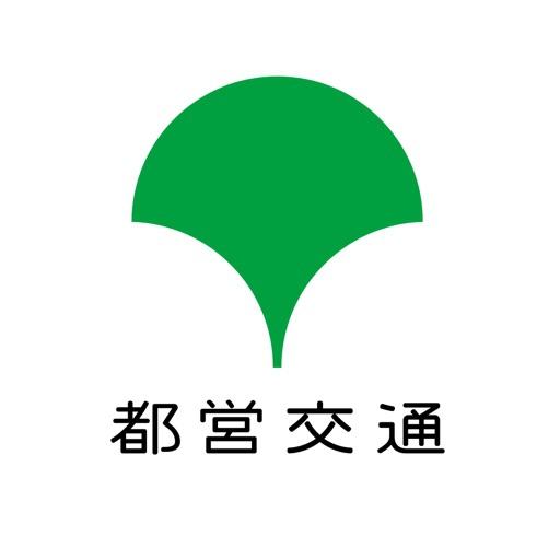 東京都交通局 都営交通アプリの商品画像