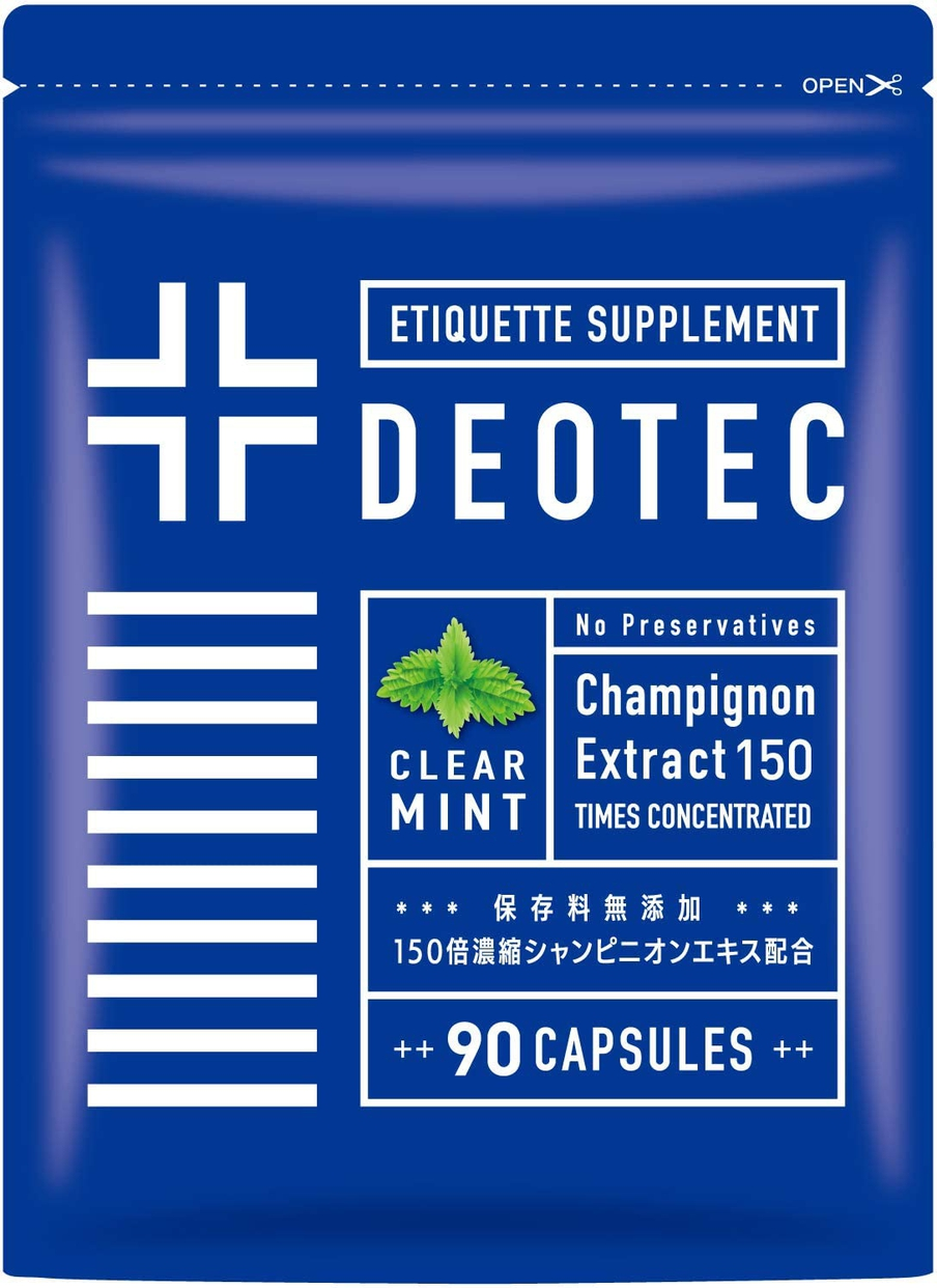 One Life Supplements(ワンライフサプリメント) DEOTECの商品画像
