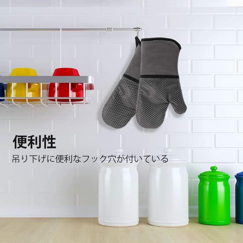 GoZheec(ゴーゼェック) シリコンチェック 耐熱ミトン グレーの商品画像5