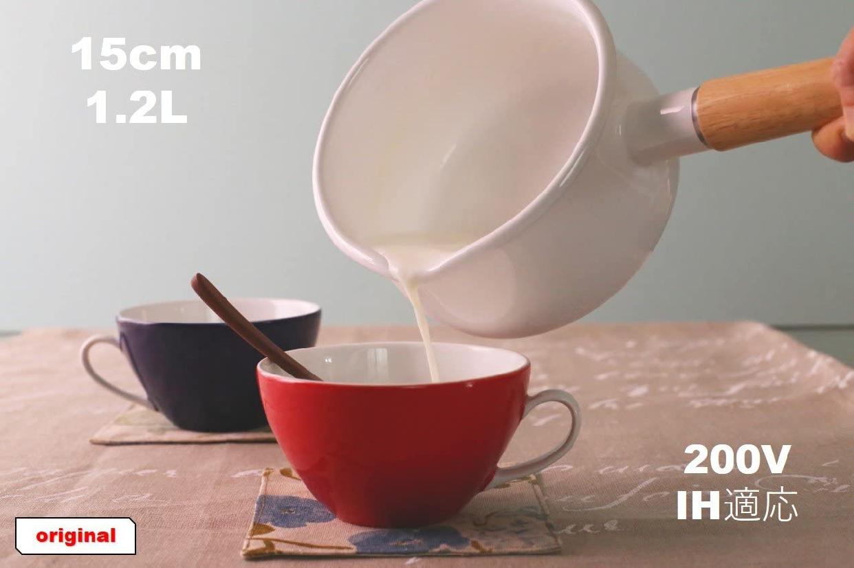 富士ホーロー(フジホーロー)ミルクパン 15cm ホワイトの商品画像4