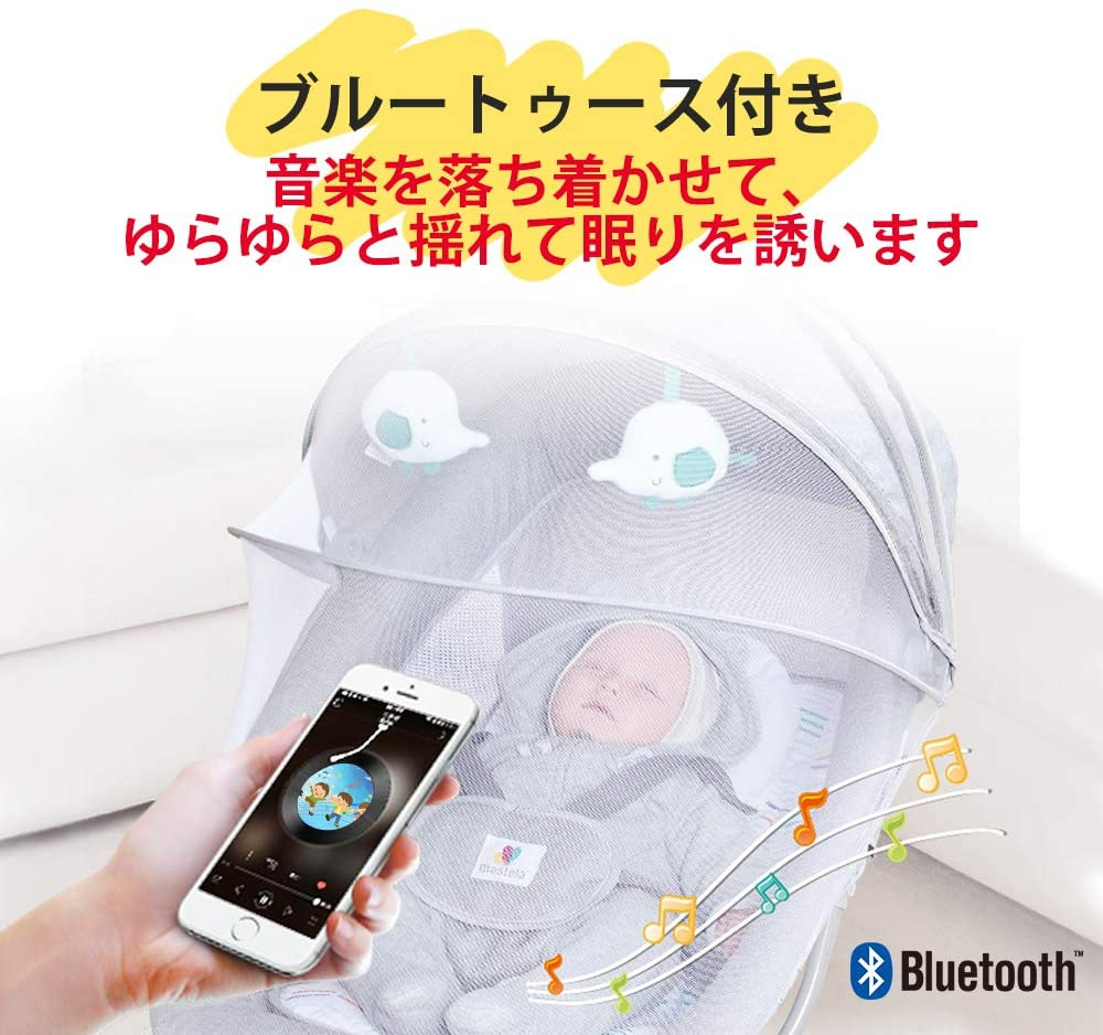 Feemom 電動バウンサーの商品画像6